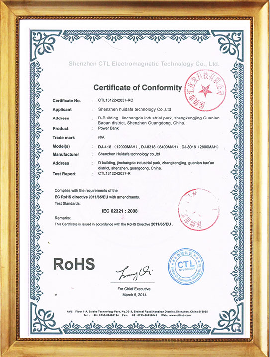 Rohs Phone Battery Certificate