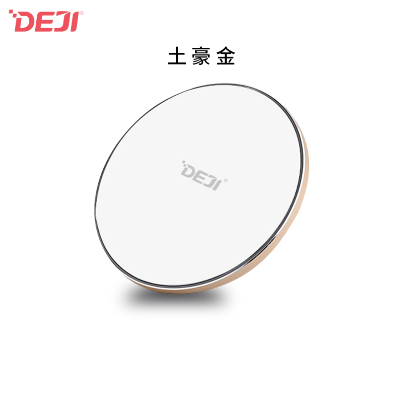 New Product 10W Fast Wireless Charger OEM Wireless Charger For IPhone For Android Phone