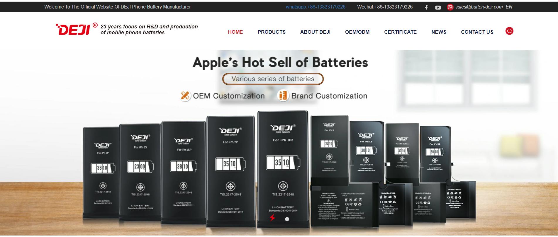 DEJI battery official website