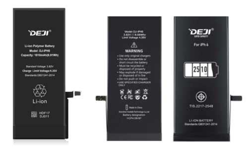 deji battery