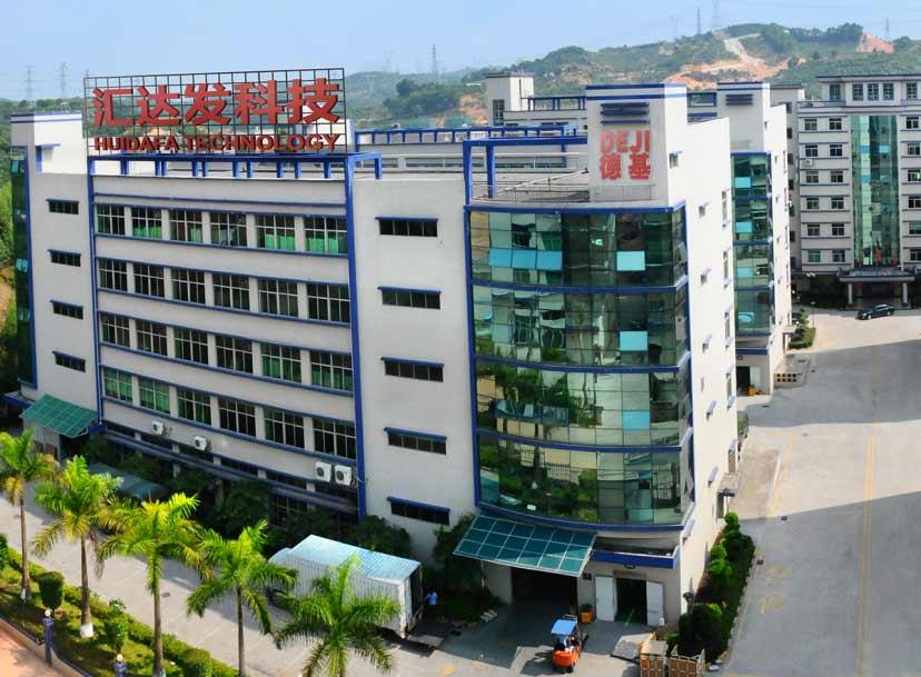 deji battery factory