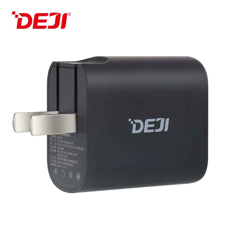 20W mobile phone charger