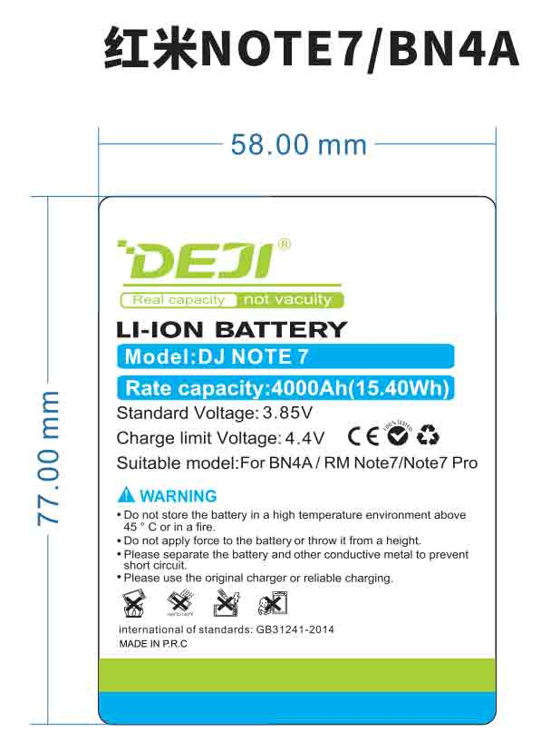 redmi note7 phone battery