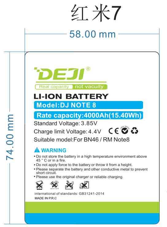 redmi note8 phone battery