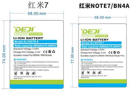 DEJI Released The Latest Mobile Phone Battery Manufacturer For Redmi Note 7/BN4A & BN46