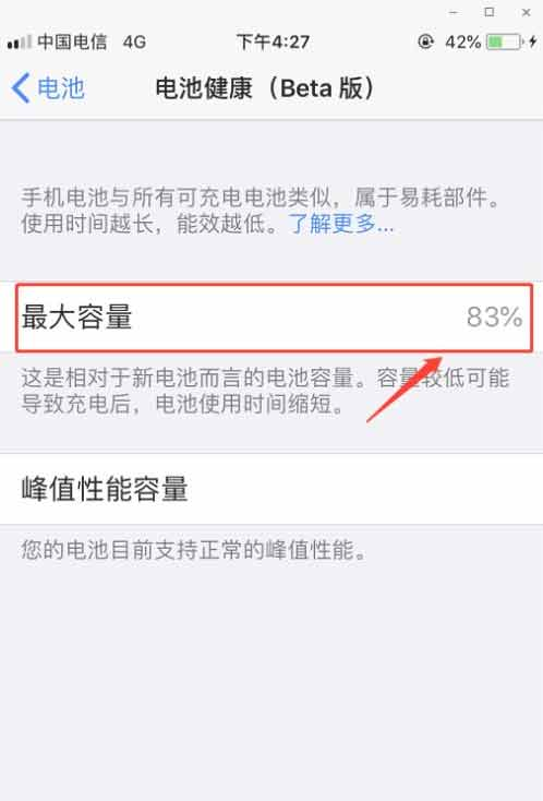 How To Check Battery Health On Iphone