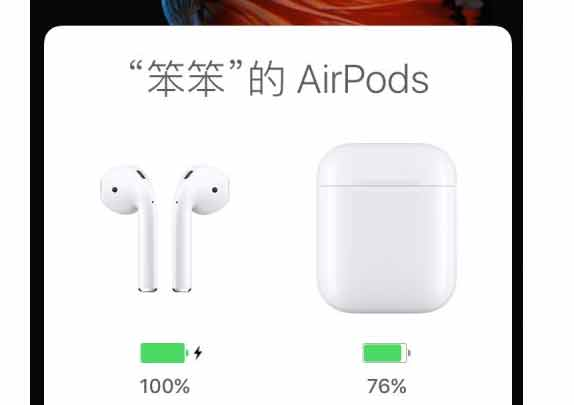How To Check Airpod Battery Level On IPhone