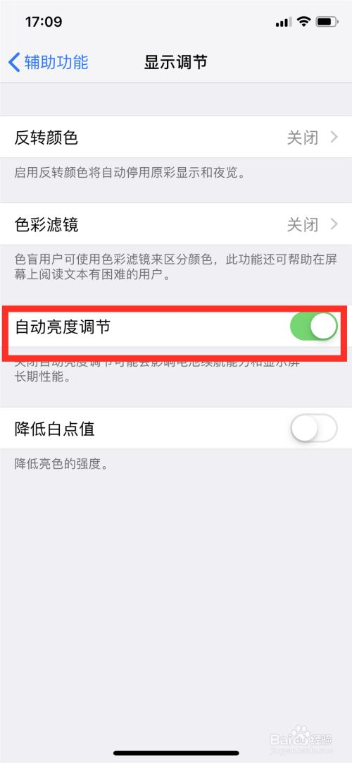 How To Fully Extend The Battery Life Of Your IPhone