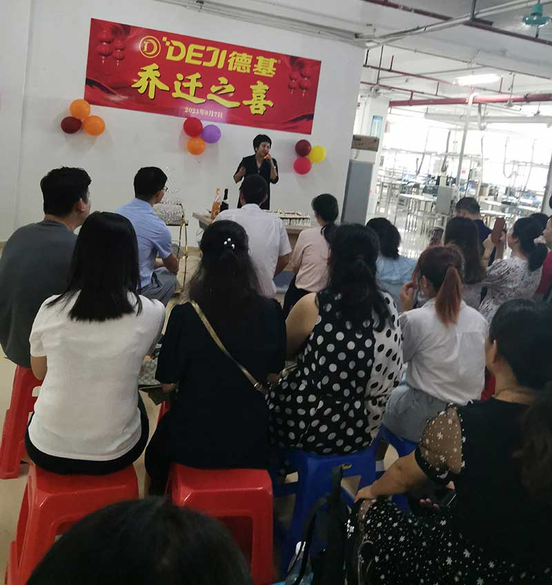 Celebrate DEJI Industrial Park-Dongguan New Factory Completion Ceremony